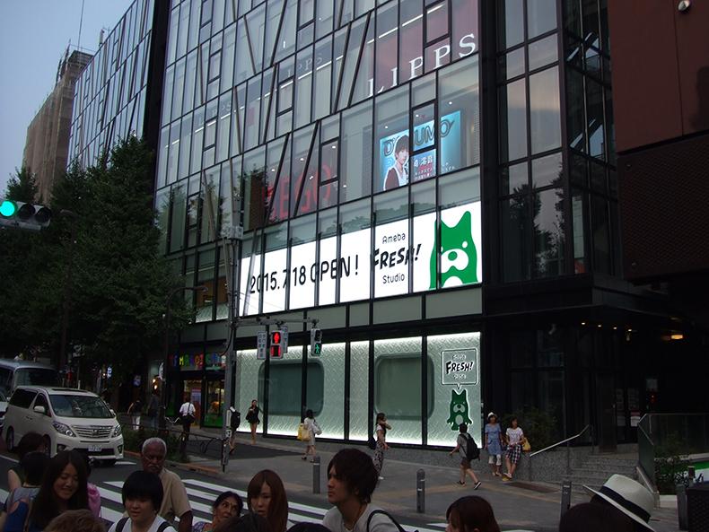 株式会社サイバーエージェント様(株式会社インターコネクト様)