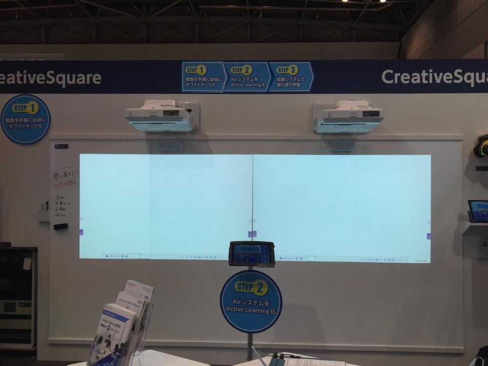Creative Square