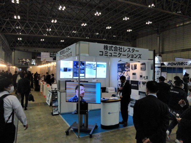 第4回 バイオ医薬EXPO